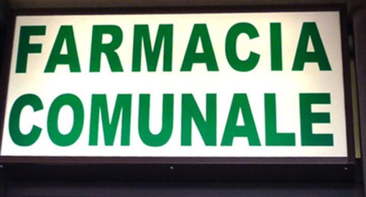 farmacia-comunale-1-orbassano-via-san-rocco-e1509957289490.jpg